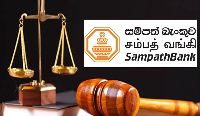 Attempts to palm the Sampath Bank financial fraud on manager
