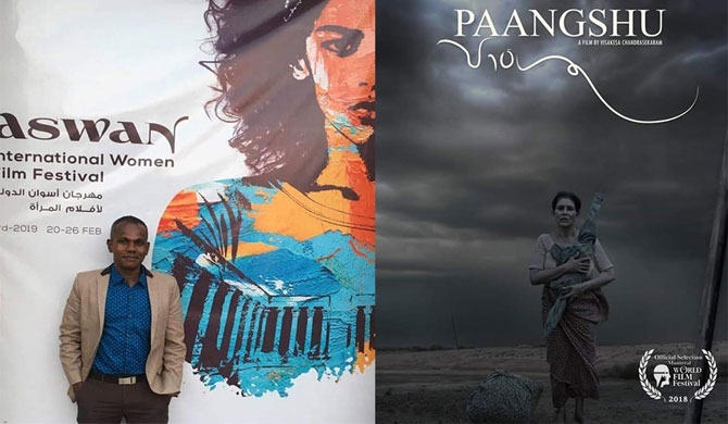 Visakesa's 'Paangshu' goes to Egypt