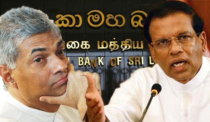 Ravi interferes with Central Bank affairs!