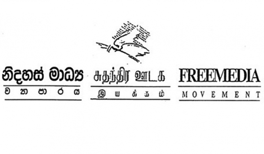 Legal action should be fair against Lanka E News – FMM