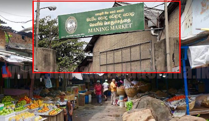 Trading at Maning Market suspended