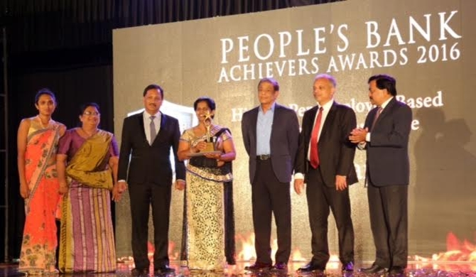 People's Bank Achievers Awards 2016 held (video)