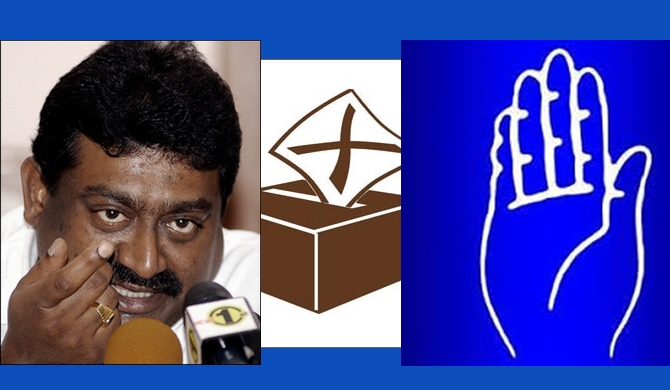 After 27 yrs. SLFP to contest under 'hand' symbol!