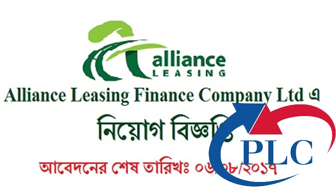 People's Leasing makes its mark in Bangladesh