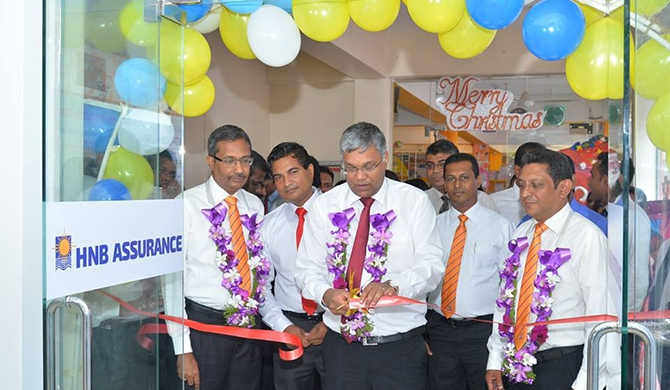 HNB Assurance pins its 56th branch in Mathugama
