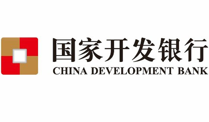 SL to obtain $140 m loan from China Development Bank