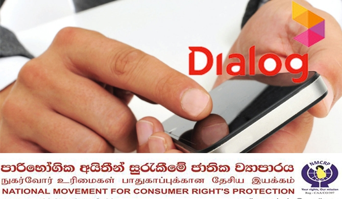 Customers to take Dialog to courts