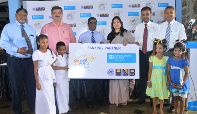 HNB launches 'PRAGNA' for SOS village children's education