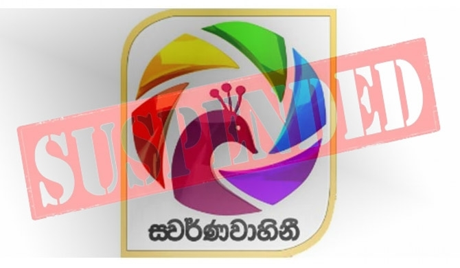 3 at Swarnavahini suspended!