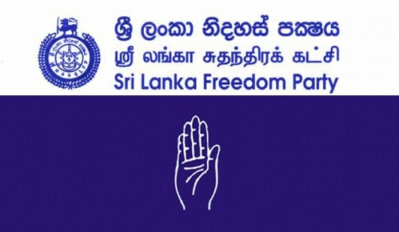 SLFP not in favour of referendum