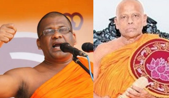 Asgiriya Chapter disapproves of Gnanasara Thera's conduct, supports his concerns