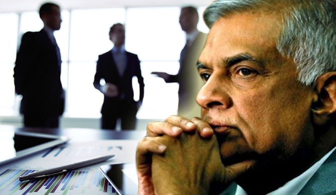 New move to oust Ranil?