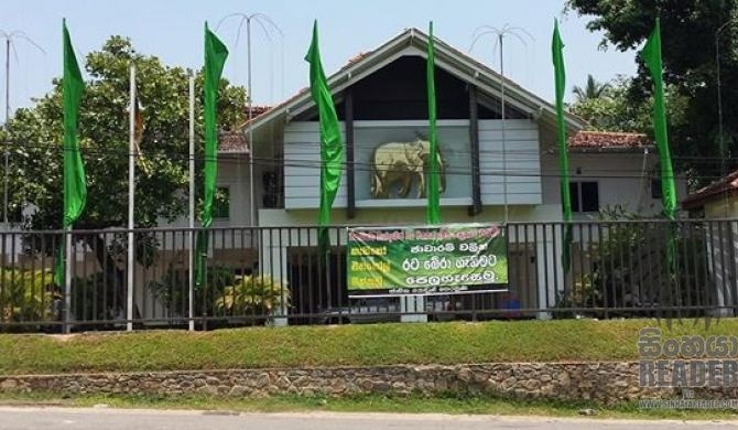 CEO to appoint UNP HQ!