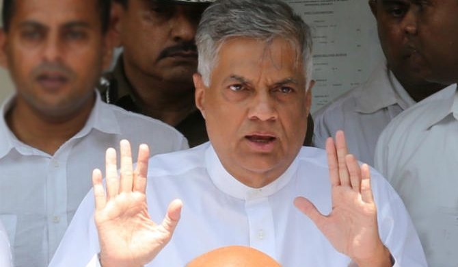 'Don't try to create gangs within the party' – Ranil warns
