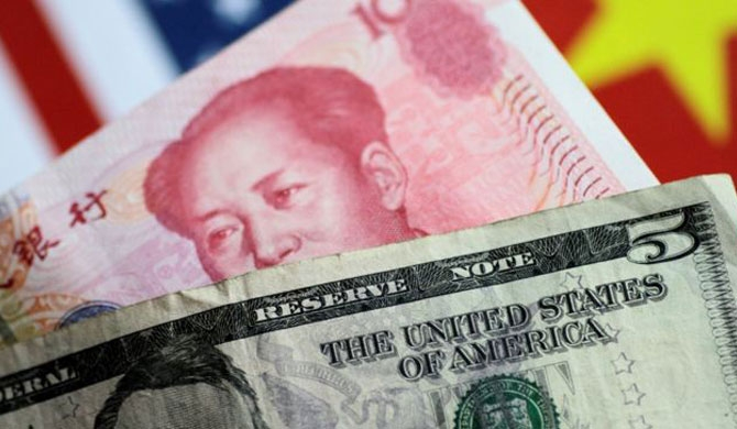 "US names China as ""currency manipulator"""
