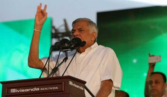 Broad democratic front to safeguard country - Ranil