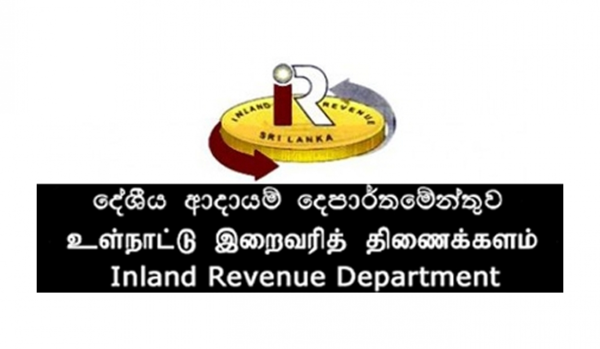 IRD officials receive gratifications from taxpayers