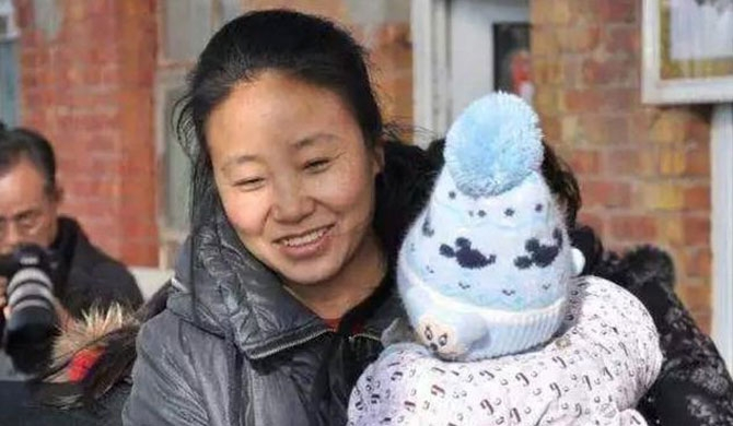"Chinese ""Love Mother"" jailed for fraud"