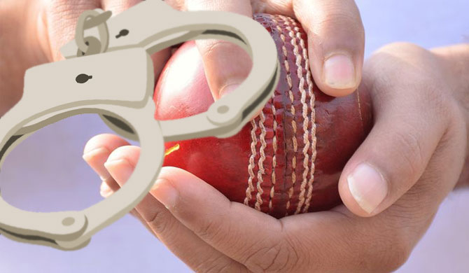 Fmr. cricketer arrested with drugs
