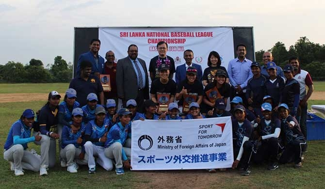 Japanese Baseball coaching camp held in SL (Pics)