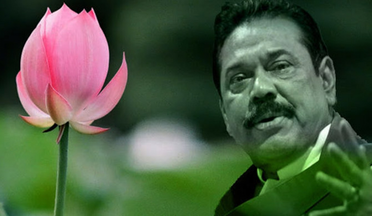 Image result for mahinda peramuna
