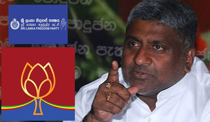 SLFP to contest general election under the SLPP