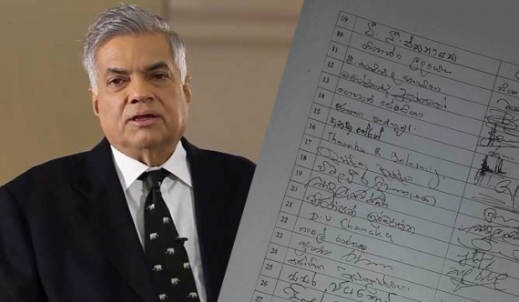 Target of 113! – 80 votes in favour of Ranil yesterday!