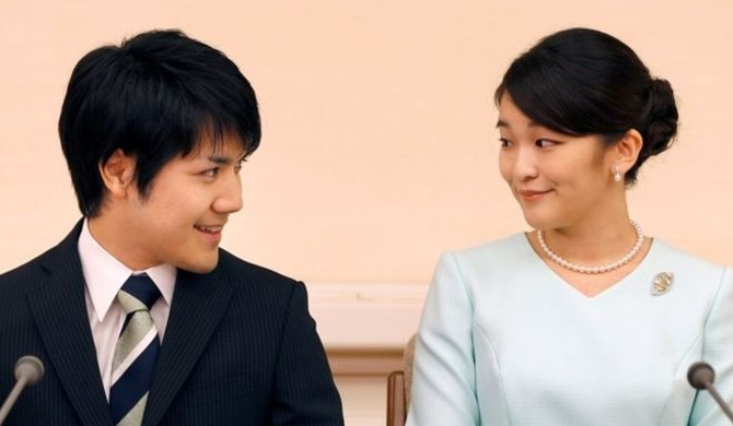 Japanese princess to wed commoner