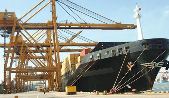 Colombo Port opens to the public