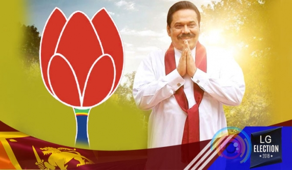 SLPP wins over 250 LG bodies : Final result close