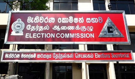 EC gives ultimatum to four parties