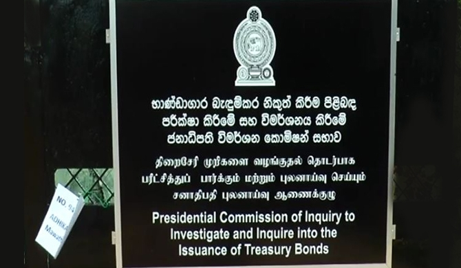 Bond commission final report to be delayed!