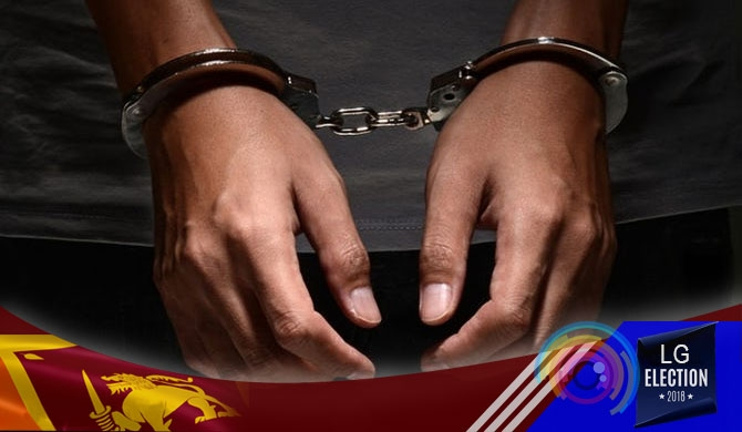 SLFP candidate arrested!