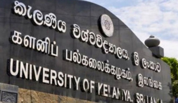 Kelaniya University closed for a week