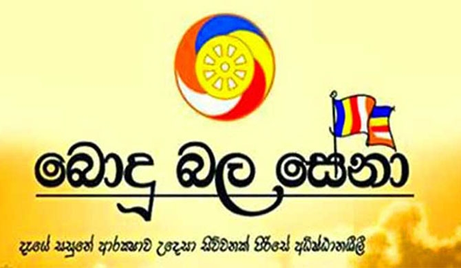 AG invites BBS to talk about Gnanasara!