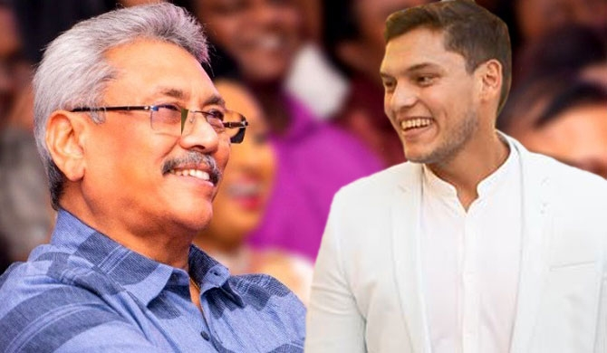 Gota is more suitable - Rohitha