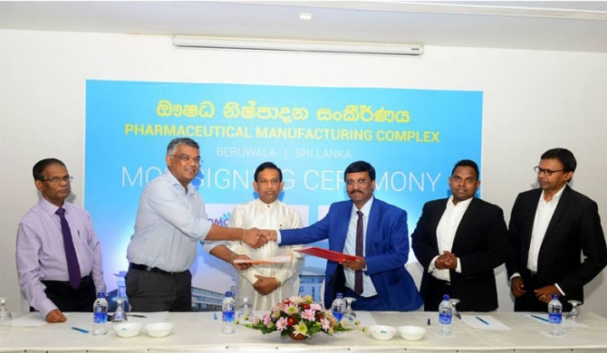 Cancer drugs manufacturing plant in SL
