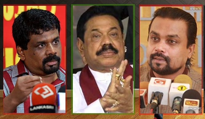 Mahinda-JVP talks next week despite Wimal's objections