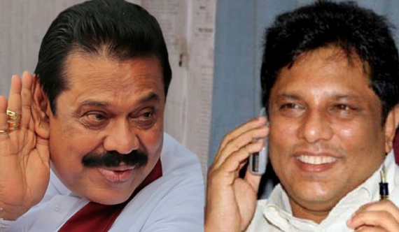 Lasantha-Mahinda audio tape placed 10th in Youtube