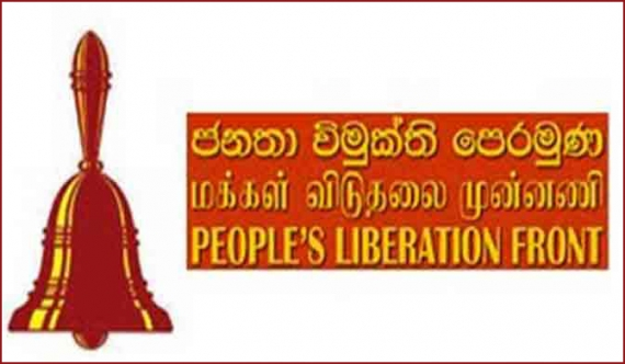 JVP response to Facebook allegations