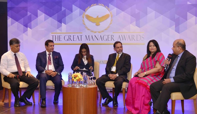 The Great Manager Awards launched in SL
