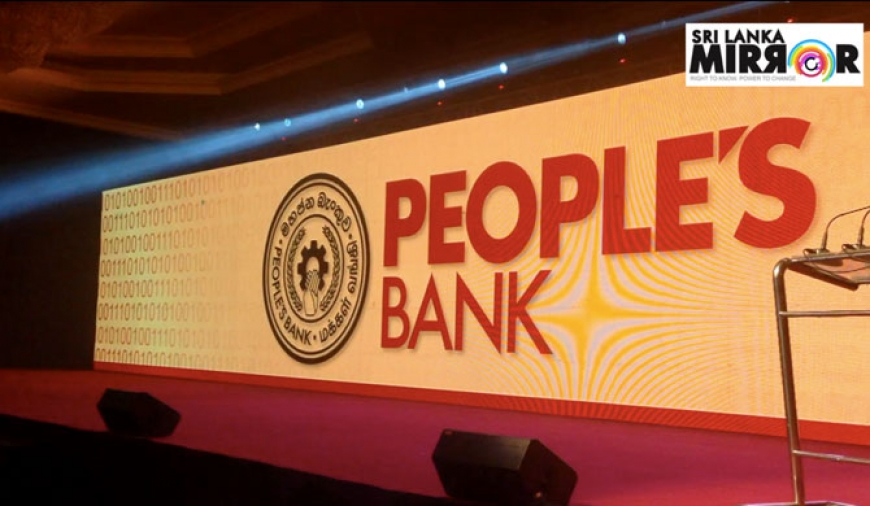 People's Bank re-launches corporate logo