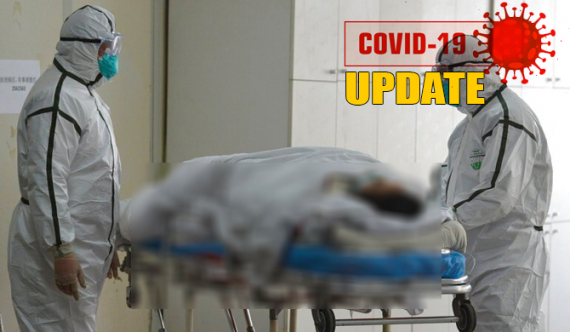 17th Covid-19 death reported
