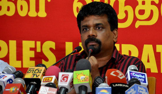 Get your feet back on the ground and listen, Anura tells President
