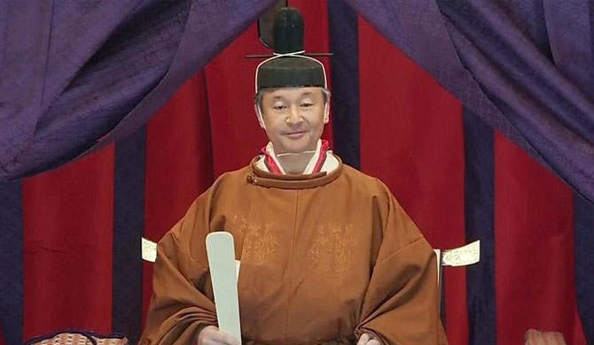 Naruhito: Japan's emperor proclaims enthronement in ancient ceremony