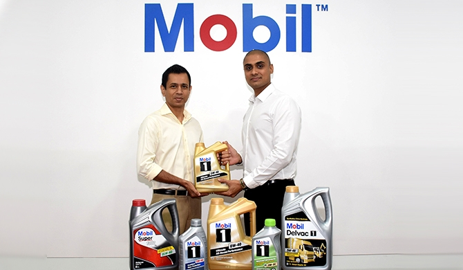 Mobil Lubricants - MyDeal.lk in partnership