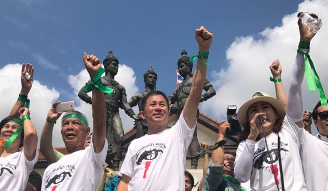 Thai protesters rally against housing project