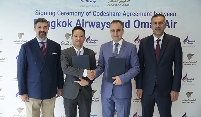 Oman Air announces new codeshare agreement with Bangkok Airways