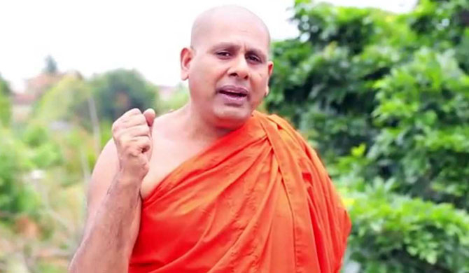 Seelarathana Thera's SLC nomination rejected