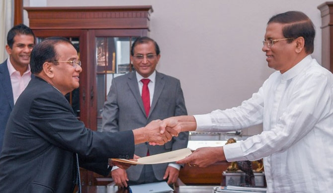 Muzammil appointed as Western Province Governor